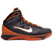 Nike Hyperize Supreme