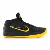 "Nike Kobe AD Mid ""Black Mamba"""