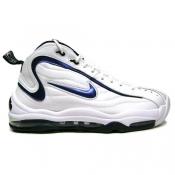купить баскетбольные кроссовки Nike Air Max Total Uptempo LE