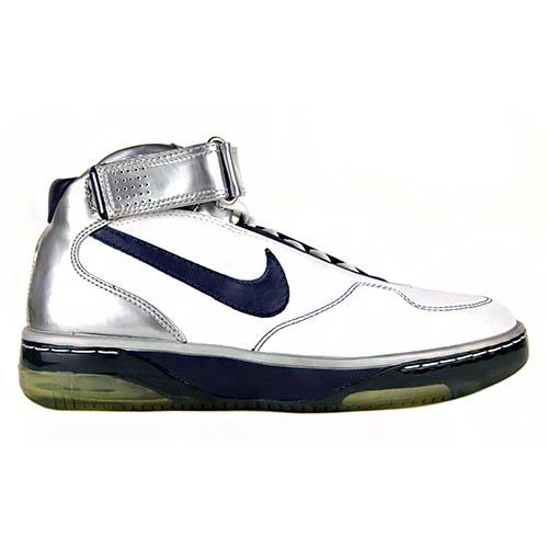 Nike Air Force 25 Supreme