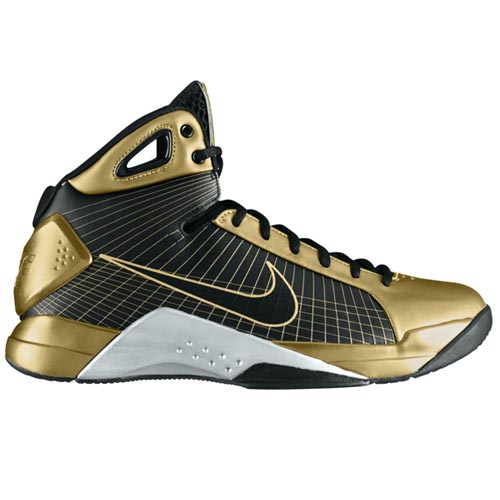 Nike Hyperdunk Supreme : вид спереди.